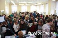 Студентов Тувы, обучающихся в Москве, приглашают участвовать в конкурсе Росреестра на целевое обучение