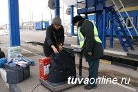 Тувинская таможня: количество административных правонарушений остается на прежнем уровне