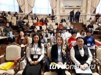 Cпециалисты из министерств Тувы проходят обучение по реализации государственной нацполитики в Новосибирской области