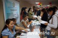В 2017 году в Туве было трудоустроено 10680 человек, обратившихся в службу занятости