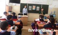 Госавтоинспекция провела мероприятия ко Дню правовой помощи детям