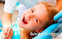 Кызыл: С 1 декабря экстренная стоматологическая помощь детям будет оказываться в выходные и праздничные дни