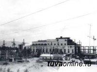 Кызылской ТЭЦ - 60 лет