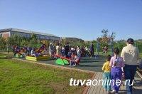Тува получит из федерального бюджета 97 млн. рублей на продолжение программы формирования комфортной городской среды в 2019 году