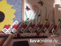 """ГОД ДОБРОВОЛЬЦА. В Бай-Тайге откроется Центр молодежных инициатив """"Улей"""""""