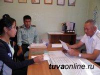 Тува: Служба судебных приставов проведет 12 декабря, в День конституции, прием граждан