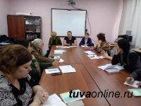 Миндортранс Тувы провел встречу с работниками кадровых служб дорожно-транспортного комплекса по вопросам изменения пенсионного законодательства
