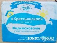 Фальсифицированные творог и масло из Красноярского края поставлялись в магазины Тувы