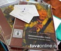 Знатоков немецкого языка приглашают участвовать в конкурсе литературных зарисовок о столице Тувы