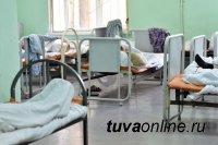 Минздрав Тувы: Дети, отравившиеся соком, в удовлетворительном состоянии