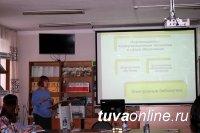 В Кызыле прошел круглый стол на тему «Проблемы развития библиотек образовательных учреждений Республики Тыва»