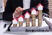 ЦБ предложил разрешить гражданам приостанавливать выплаты по ипотеке