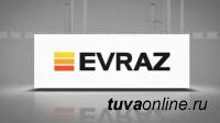 «Евраз» переведет одну из структур холдинга из Москвы в Туву