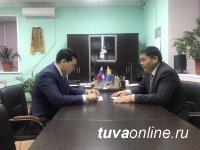 Депутат Государственной Думы Мерген Ооржак встретился с директором Кадастровой палаты Тувы