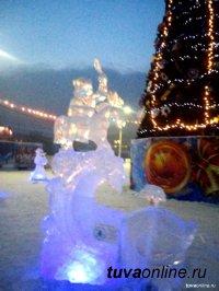 Объявлен конкурс ледовых скульптур на тему Года Театра вокруг главной елки Кызыла