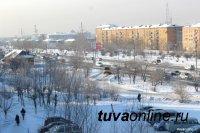В Кызыле утром зафиксировано 32 градуса мороза