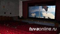 В Ак-Довураке спустя десятилетия вновь начнут показывать кино на широком экране