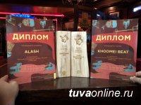 """Алаш"" (Тува)  взял Гран-При на Russian World Music Awards!"