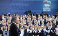 Уметь объяснить людям, что и для чего делается и на что мы рассчитываем - Владимир Путин
