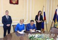 Тува и Университет Прокуратуры России подписали соглашение о сотрудничестве