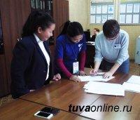 2380 одиннадцатиклассников школ Тувы написали итоговое сочинение (изложение)