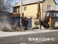 Энергетики оперативно восстановили электроснабжение центрального микрорайона в Кызыле