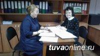 В Общероссийский день приема граждан на вопросы жителей республики ответила Служба по лицензированию Тувы