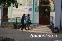 В Туве сотрудник Россельхозбанка по мошеннической схеме похитил 645 тысяч рублей