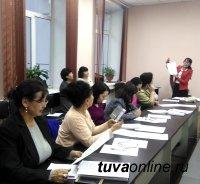 Некоммерческим организациям Тувы помогут в оформлении заявок на гранты, организации проектной деятельности