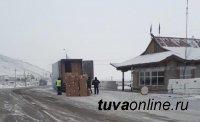 Житель Новосибирской области пытался завезти в Туву спиртосодержащую продукцию без документов