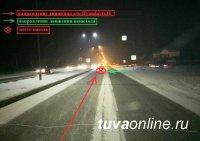 В Туве произошло два наезда на несовершеннолетних пешеходов