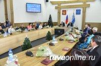 По итогам 2018 года госнаградами Тувы отмечены лучшие труженики республики