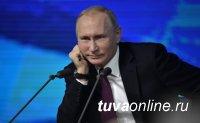 По мнению Шолбана Кара-оола, Владимир Путин «чувствует Туву»