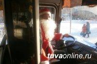В новогоднюю ночь кызылчан будут возить Деды Морозы. А 6-го января по билетам «КызылГорТранса» можно будет выиграть Iphone-7!