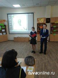 Кызыл: В городском конкурсе чтецов победили Эльвира Митина и Донат Конуспаев
