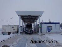 Экспорт из Тувы в Монголию за год вырос в 7 раз!