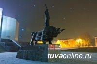 В Кызыле столбик термометра опустился до 40 градусов мороза