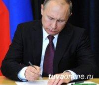 Путин подписал закон о повышении уровня МРОТ