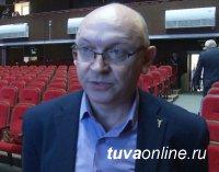 Владимир Журавлев, ТПП: В послании Главы Тувы особо отмечены задачи по поддержке среднего и малого бизнеса