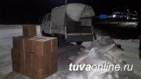 На посту «Шивилиг» инспекторами ГИБДД пресечен факт незаконной перевозки 500 литров спиртосодержащей продукции