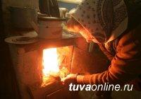 В Туве продолжаются 45-градусные морозы. МЧС призывает осторожно обращаться с обогревательными приборами
