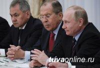 Россияне назвали главных политиков 2018 года