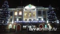 Парламент Тувы приоритетом на 2019 год определил законодательное обеспечение задач, поставленных в Послании Главы республики