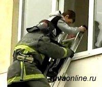В Туве пожарные спасли троих малолетних детей