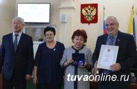 Парламент Тувы принял в 2018 году 126 законов