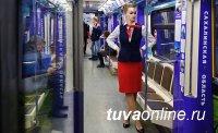 Аэропорты, интернет, железная дорога: сферы, где Россия удивляет немцев