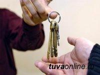 23-летний кызылчанин получал деньги за аренду квартиры, которая ему не принадлежит, и... исчезал