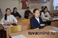 54 школьника Тувы участвуют в региональном этапе Олимпиады по русскому языку