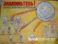 Студентов и школьников Тувы приглашают создать постеры с использованием статданных. Победителя наградят на конгрессе в Куалар-Лумпуре