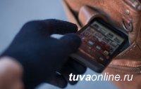 """В Туве мужчина осужден за то, что """"подбил"""" школьника похитить сотовый телефон"""